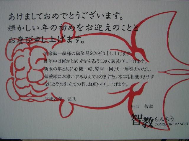 h21 1 1 blog.JPG